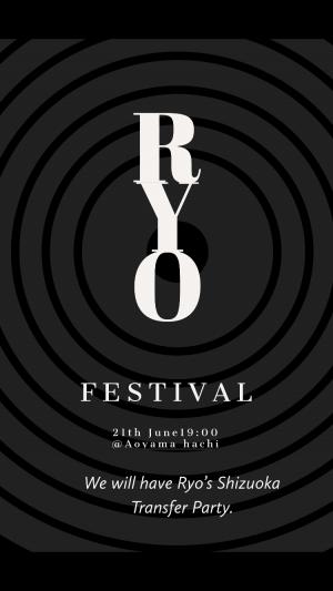 Ryo festival