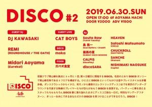 DISCO #2