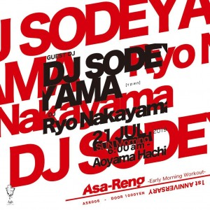Asa-Reng -1st ANNIVERSARY-