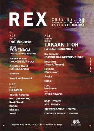 REX vol.3