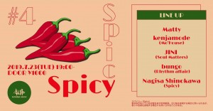 spicy #4
