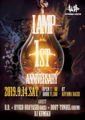 LAMP Vol.8  1st Anniversary