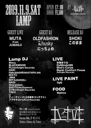 LAMP Vol.9