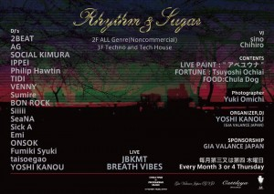 RHYTHM&SUGAR vol. 35~YOSHI KANOU,&TIDI&Junyalion Libra Birthday Bash Party~
