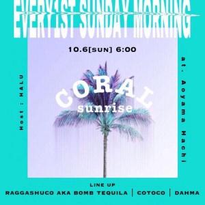 Coral Sunrise&白昼夢 /haktúːm/