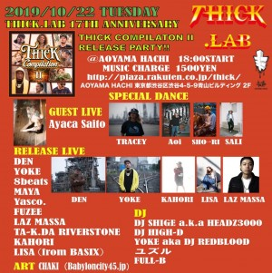 THICK.LAB 17TH ANNIVERSARY ~THICK COMPILATON 「II」RELEASE PARTY~