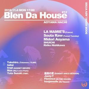 Blen Da House #12