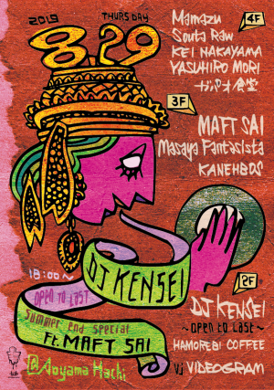 DJ KENSEI Open to Last ~Summer end special Ft. MAFT SAI~