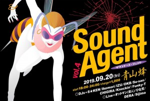 Sound Agent Vol.4