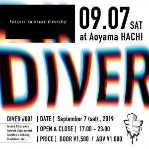 DIVER #001