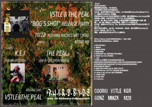 "THIRD SIDE -VSTLE & ThePeal ""BOG's SHOT"" Release Party-"