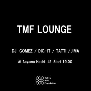 TMF LOUNGE