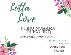 Lotta Love