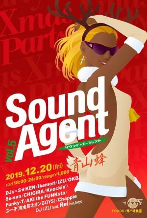 Sound Agent Vol.5
