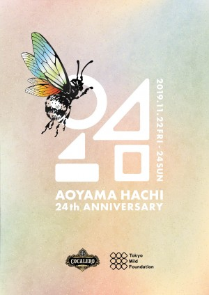 Aoyama Hachi 24th Anniversary Day 1 -Produced by Tokyo Mild Foundation-