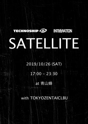 """TECHNOSHIP × INTEGRATION presents """"SATELLITE"""""""