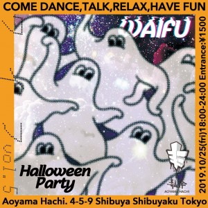 WAIFU/ワイフ vol.5 Halloween Party!