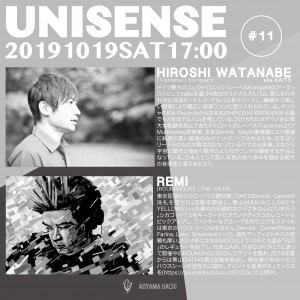 unisense #11