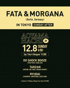 Re:House & Fata & Morgana