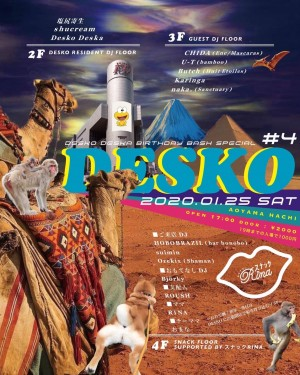 DESKO #4 -Desko Deska Birthday Bash Special-
