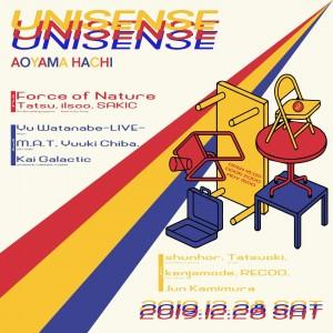 unisense #12