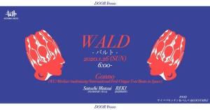 WALD(バルト)