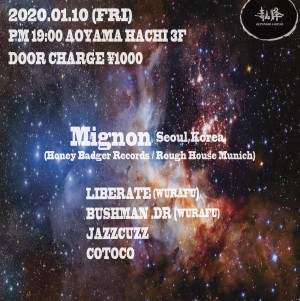 Mignon JAPAN TOUR