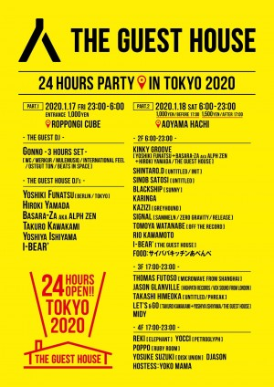 THE GUEST HOUSE 24HOURS PARTY TOKYO 2020 Part.2@Aoyama Hachi
