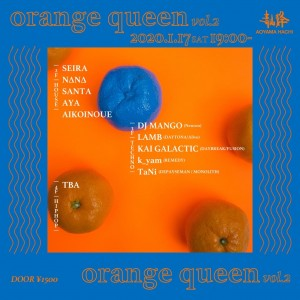 orange queen vol.2