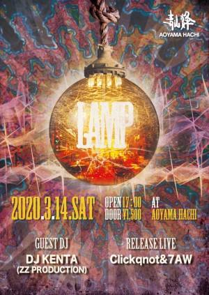 LAMP Vol.11