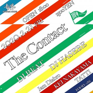 The Contact ~1st anniversary~