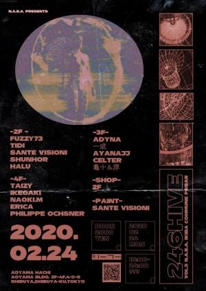 N.A.S.A. presents 246HIVE VOL.5