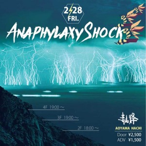 Anaphylaxy Shock