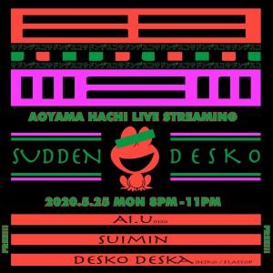 sudden desko