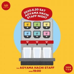 Aoyama Hachi Staff Night
