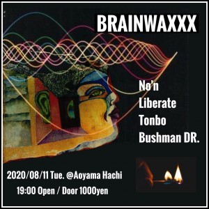 BRAIN WAXXX