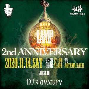 LAMP 2nd Anniversary