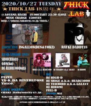 THICK.LAB -18TH ANNIVERSARY!!!-