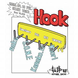 Hook -4F-