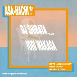 ASA-HACHI