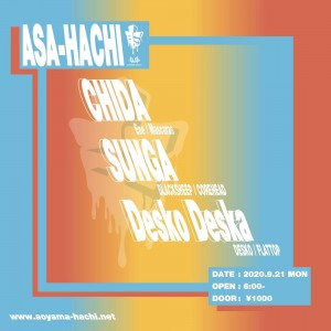 ASA-HACHI & HONEYCOMB 蜂AFTERHOUR