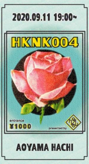 HKNK004