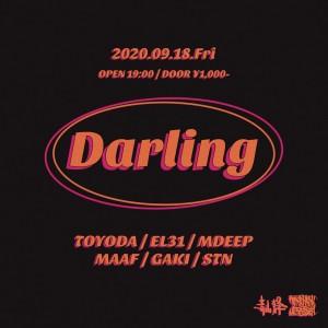 Darling -2F-