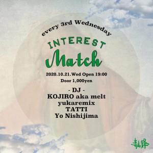 Interest Match