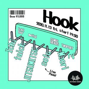 Hook -2F-