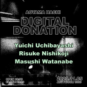 DIGITAL DONATION
