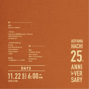 Aoyama Hachi 25th Anniversary DAY3 Morning