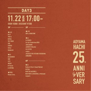 Aoyama Hachi 25th Anniversary DAY 3