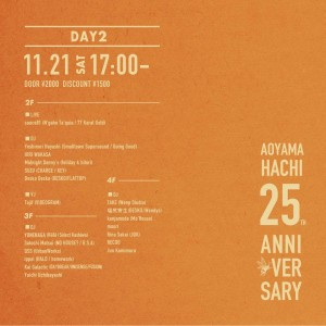 Aoyama Hachi 25th Anniversary DAY 2
