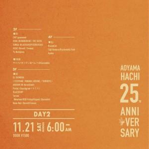Aoyama Hachi 25th Anniversary DAY2 Morning